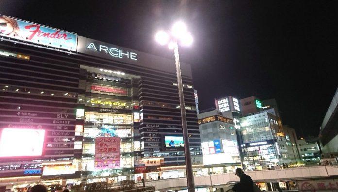 大宮駅西口の様子の写真です