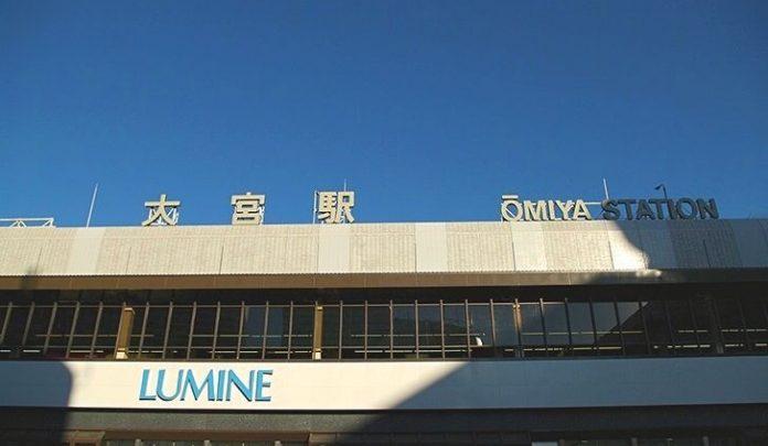 大宮駅の写真です