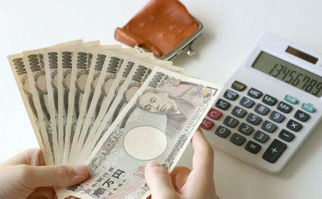 お金と相場
