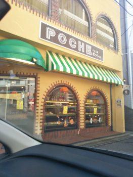ポッシュ本店