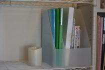 スタンドファイルボックス
