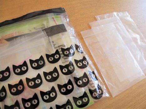 猫の柄の袋