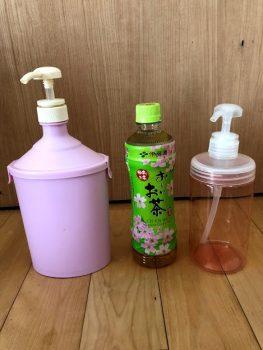 キャン★ドゥ詰め替えボトル