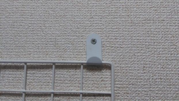 壁面収納のねじアップ