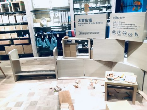 銀座無印の子供用品売り場