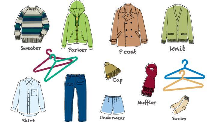 男性の衣類のイラスト