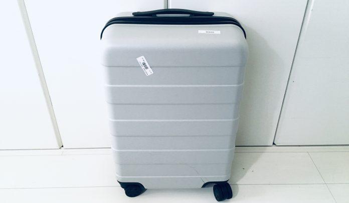 無印のスーツケース