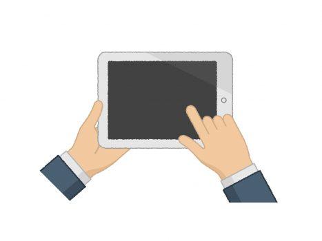 ipadを操作する手