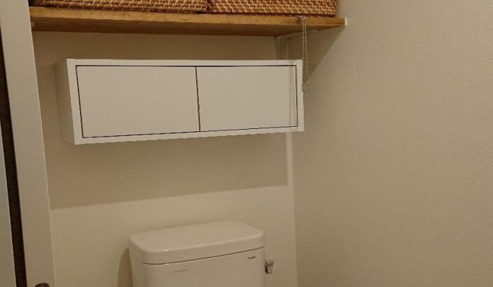トイレの全景