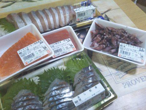 新鮮なお魚の冊