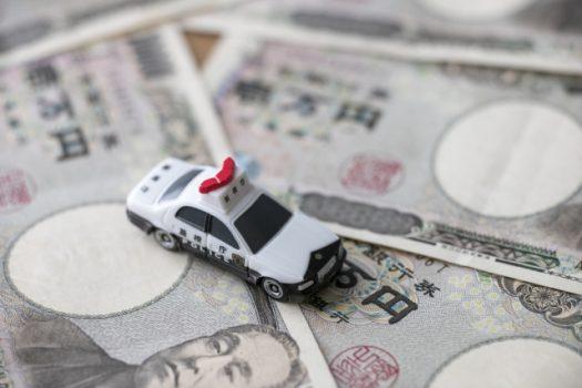 罰金のイメージ画像
