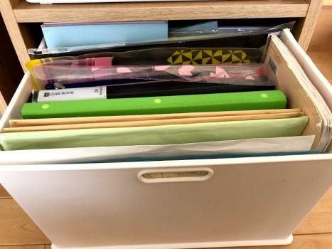 インボックスの中の書類