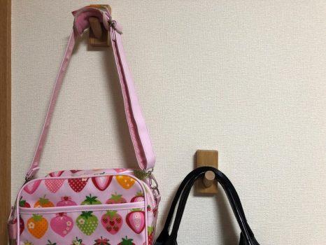 壁のフックにかけた普段使いのバッグ