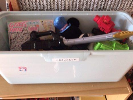 テプラを貼った収納ボックス