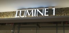 ルミネの看板
