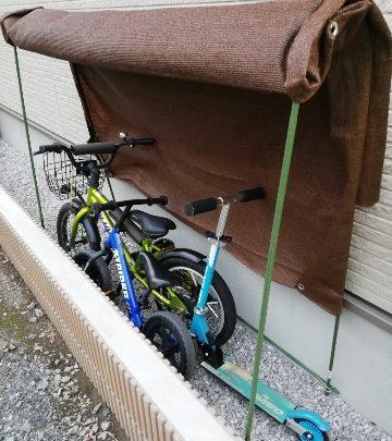自作の自転車置き場