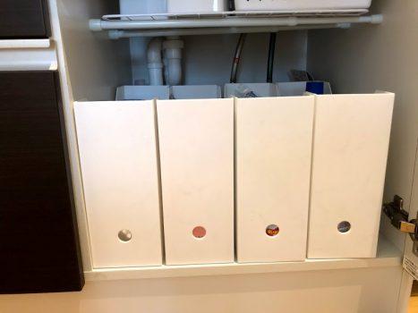 並べたファイルケース収納