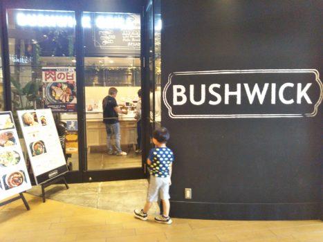 BUSHWICK1