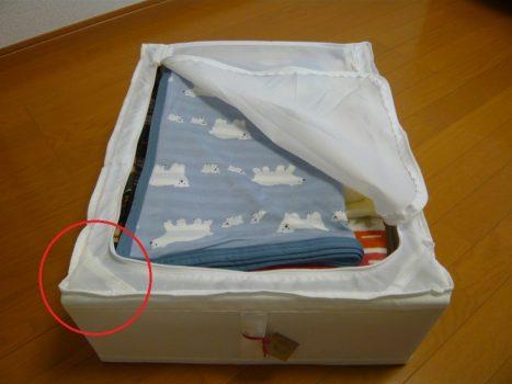 収納ケースに入れた布団