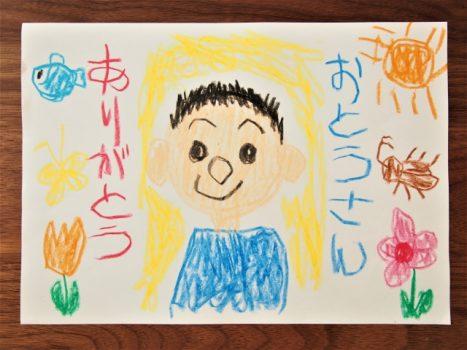 子どもが描いた絵